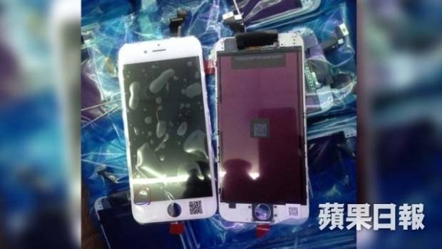 TIDBIT: A photo of what Apple Daily claims are components of the next iPhone.