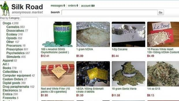 Silk Road allegedly operated via the deep web and was like ebay for illegal activity