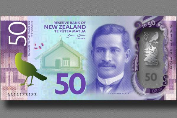 New $50 banknote.