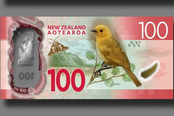 Back of the new $100 banknote.
