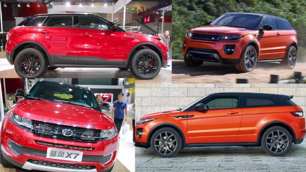 jaguar land rover remains angry over chinese 39 copy and. Black Bedroom Furniture Sets. Home Design Ideas