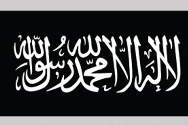 This is the same image as that on the flag in the cafe. It is used by global Islamist group Hizb ut-Tahrir.