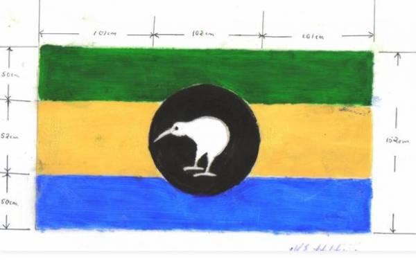 Kiwi Land by Bert Hopkins of Waikato
