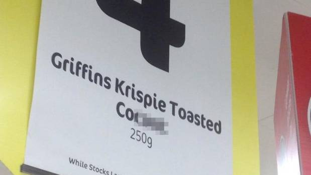 Countdown supermarket inserted an unfortunate typo in a sign advertising biscuits at its Meadowbank store in Auckland.