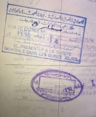 In Syria, passport control procedures were rudimentary at best.