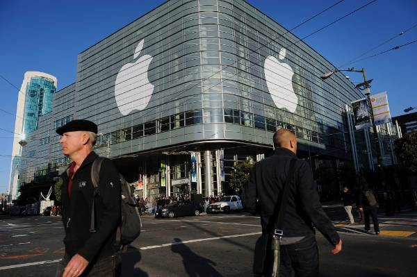 Outside the Moscone Center before the start of the Apple World Wide Developers Conference in San Francisco.