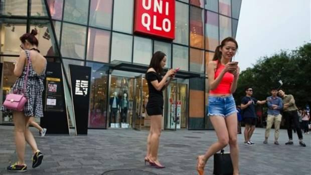 Uniqlo changing room beijing - 1 part 2