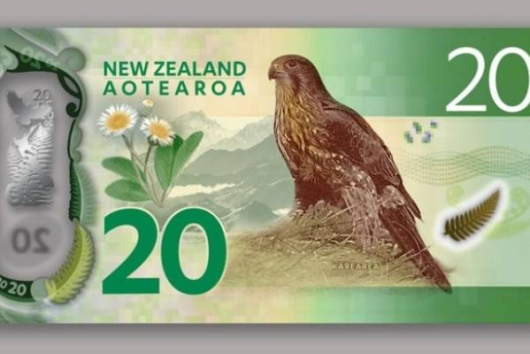 Back of the new $20 note.