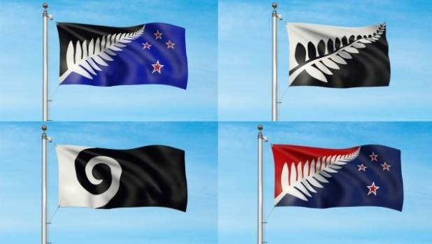Short-listed flags.