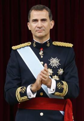 4. King Felipe VI of Spain.