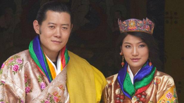 Bhutan king makes royal baby announcement – Royal Family Baby Announcement