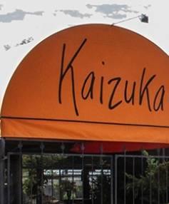 Kaizuka Cafe, in Christchurch's Centaurus Rd, is closing over its liquor licence arrangements.