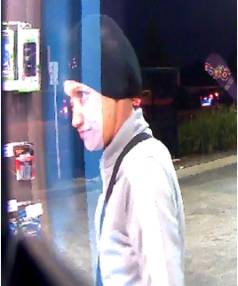 Police are asking for the public's help in identifying this person.