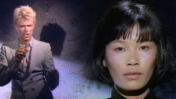 Geeling Ching (nee Ng) in David Bowie's China Girl.