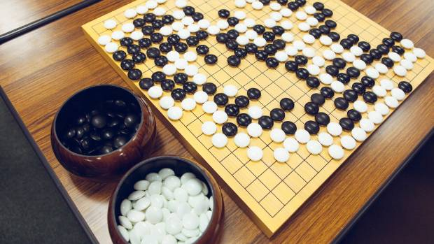 Hardest Board Game
