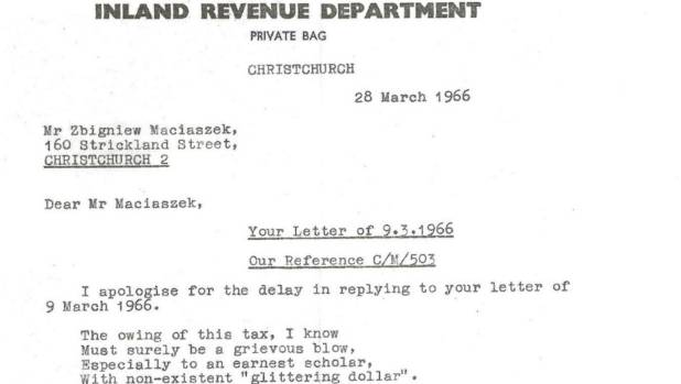 Letter Requesting Lesser Penalty Sample