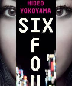 Six Four, Hideo Yokoyama