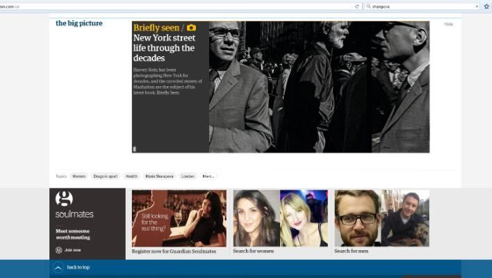 guardian dating website