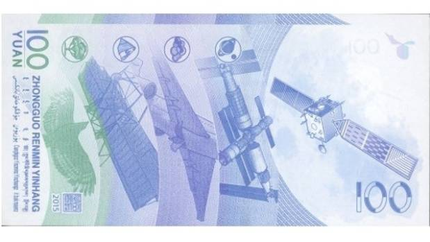 Having an actual space station on your currency is a tough act to follow.