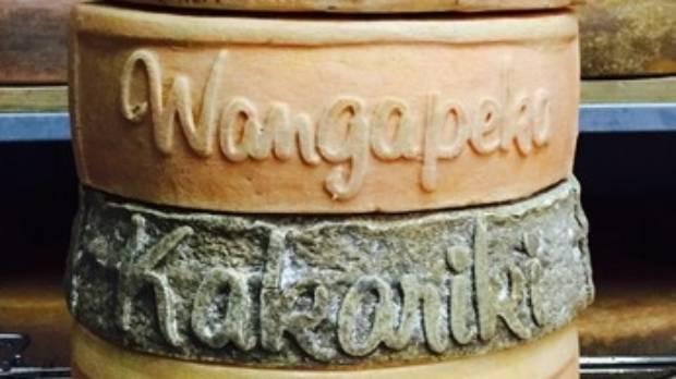 Finshed wheels of Wangapeka and Kakariki cheese ready for cutting.