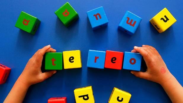 how to say te reo