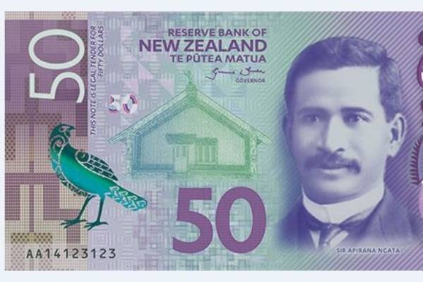 Front Of Nz S New 50