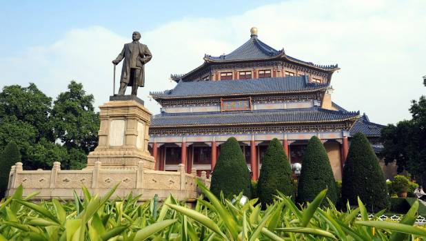 Sun Yat Memorial Hall.