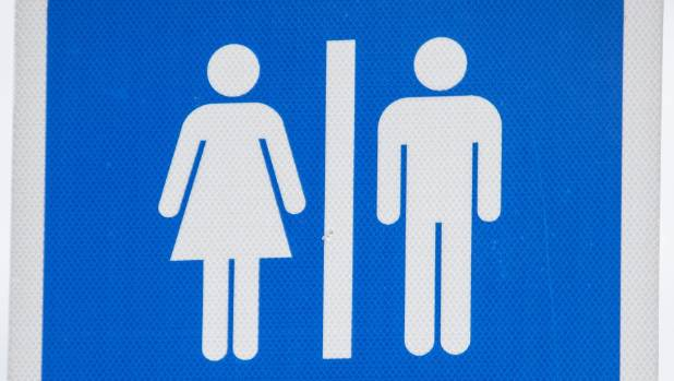 Parents are not happy about unisex toilets being introduced at a UK school.