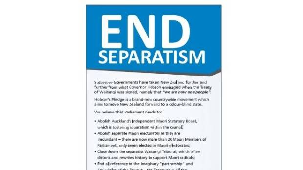 Hobson's Pledge has placed this advertisement in a number of newspapers calling for an end to racial separatism.