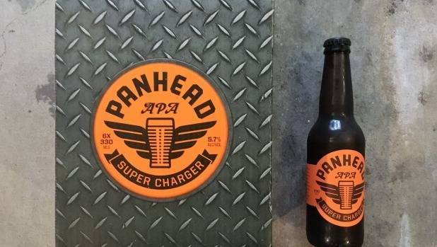 Strong, clear branding is more important than ever for beers to stand out on the shelf.