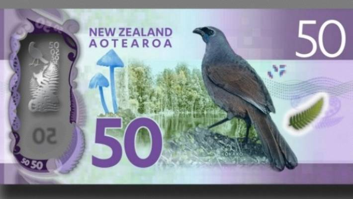 The Redesigned 50 New Zealand Banknote Released In April This Year Gave Greater Prominence