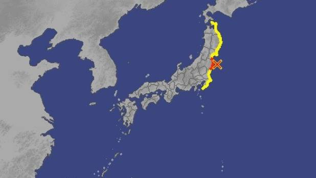 Japan hit by aftershocks following quake