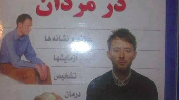 Radiohead's Thom Yorke is on the cover of an Iranian sex manual, so is novelist John Updike. No one knows why.