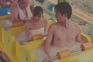 The spa-themed amusement park will feature rollercoasters filled with hot spring water