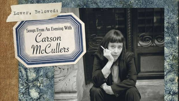 Suzanne Vega's Songs From An Evening with Carson McCullers.