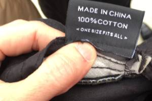 Not made in America! Made in China.