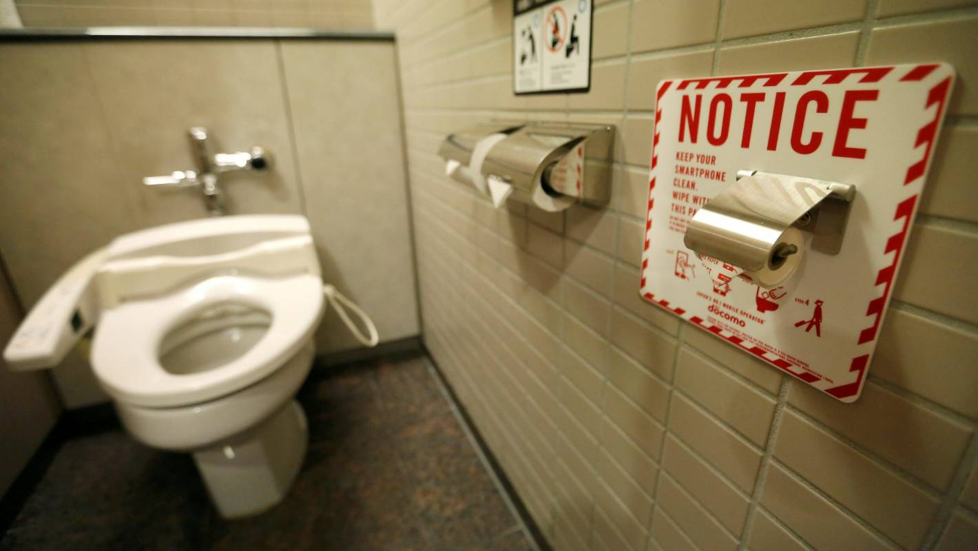 A first-time tourist in Tokyo Q&A: Toilets, menus and naked
