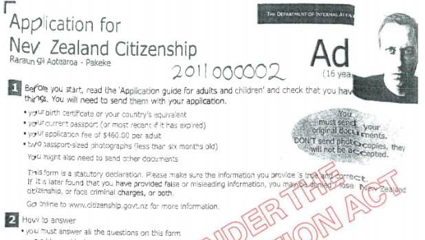application form for canadian citizenship 2017