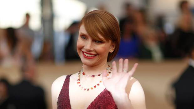 Bryce Dallas Howard says that despite having a famous Hollywood Dad it was never taken for granted that she would become ...