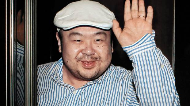 Kim Jong Nam died in Malaysia after what's been reported as a poisoning.