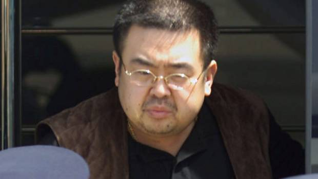 Kim Jong-nam is believed to have been poisoned.
