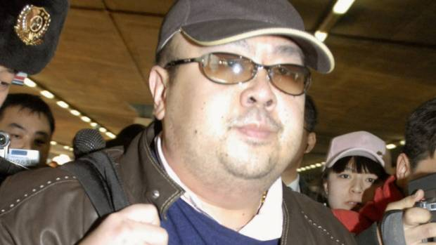 Kim Jong Nam was allegedly poisoned to death.