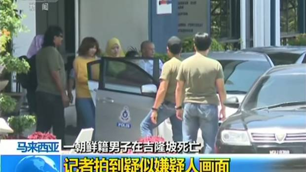 A still image from a footage broadcast by Chinese state media which they say is believed to show the second woman ...