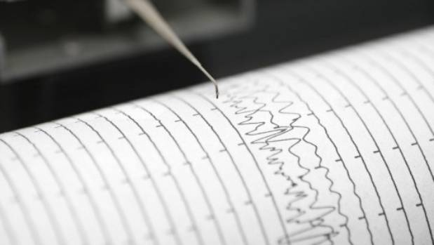 The earthquake swarm relates to seismic activity that has been occurring on and off since February.