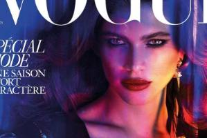 Vogue Paris' cover with transgender model Valentina Sampaio.
