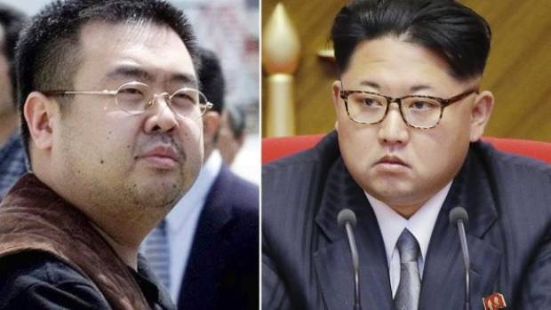 Kim Jong Nam: South Korean Intelligence Brands Death 'State Terror'