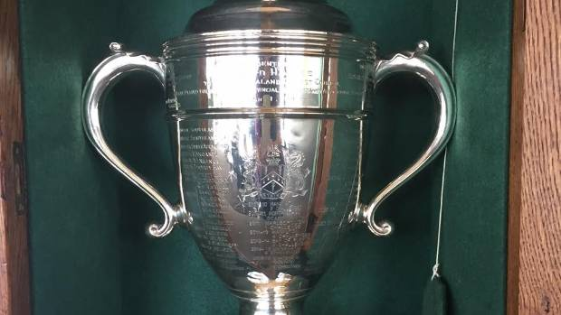 The Hawke Cup trophy which is contested between New Zealand Cricket's minor associations.