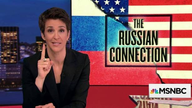 Rachel Maddow obtained two pages of US President Trump's tax records from 2005, but they didn't make for the explosive ...