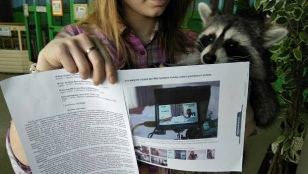"""Thomas the raccoon and the lawsuit that's been filed over his appearance in an """"erotic"""" video."""