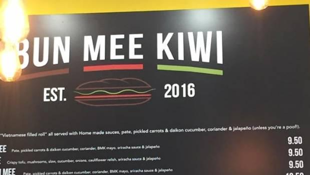 """Bun Mee Kiwi's original menu offered """"jalapeño (unless you're a poof)."""